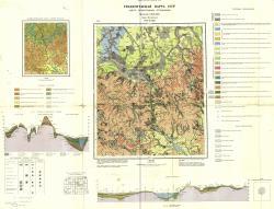 O-37-XXXII. Геологическая карта СССР. Карта четвертичных отложений. Серия Московская