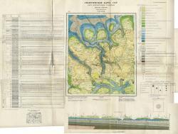 O-37-XXXII. Геологическая карта СССР. Карта дочетвертичных отложений. Серия Московская