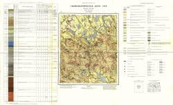 O-37-XXXII. Гидрогеологическая карта СССР. Серия Московская