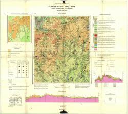 O-37-XXXIII. Геологическая карта СССР. Карта четвертичных отложений. Серия Московская