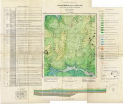 O-37-XXXIII. Геологическая карта СССР. Карта дочетвертичных отложений. Серия Московская