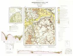 O-37-XXXVI. Геологическая карта СССР. Карта четвертичных отложений. Серия Московская