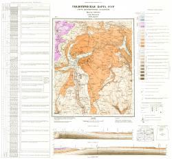 O-37-XXXVI. Геологическая карта СССР. Карта дочетвертичных отложений. Серия Московская