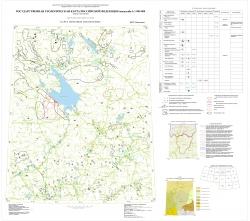 O-37 (Ярославль) Государственная геологическая карта Российской Федерации. Третье поколение. Центрально-Европейская серия. Карта полезных ископаемых