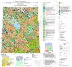 O-37 (Ярославль) Государственная геологическая карта Российской Федерации. Третье поколение. Центрально-Европейская серия. Карта четвертичных образований