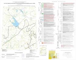 O-37 (Ярославль) Государственная геологическая карта Российской Федерации. Третье поколение. Центрально-Европейская серия. Карта закономерностей размещения и прогноза полезных ископаемых