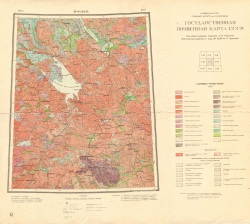 O-37 (Ярославль). Государственная почвенная карта СССР