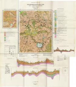 O-38-VII. Геологическая карта СССР. Карта четвертичных отложений. Серия Мезенская