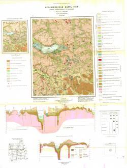 O-38-XIII. Геологическая карта СССР. Карта четвертичных отложений. Серия Средневолжская