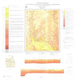 O-38-XXX (Яранск). Государственная геологическая карта РФ. Карта дочетвертичных образований. Средневолжская серия