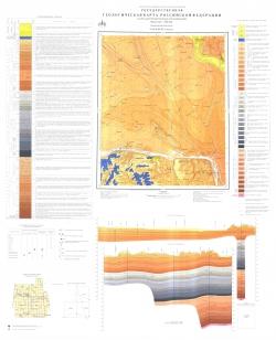 O-38-XXXVI (Чебоксары). Государственная геологическая карта РФ. Карта дочетвертичных образований. Средневолжская серия