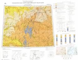 O-(38),39 (Киров). Государственная геологическая карта Российской Федерации (новая серия). Карта подземных вод