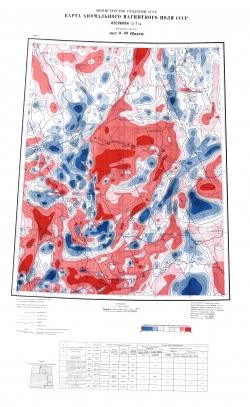 O-39 (Киров). Карта аномального магнитного поля СССР. Изолинии (дельта Т)а
