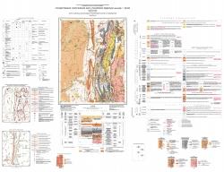 O-40-X (Кизел). Государственная геологическая карта Российской Федерации. Издание второе. Пермская серия. Карта полезных ископаемых и закономерностей их размещения