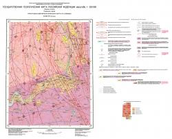 O-40-XVI (Лысьва). Государственная геологическая карта Российской Федерации. Издание второе. Прогнозно-минерагеническая карта на алмазы
