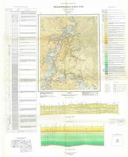 O-42-XV. Геологическая карта СССР. Серия Тобольская