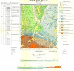 O-46-XXXIII. Геологическая карта СССР. Серия Минусинская
