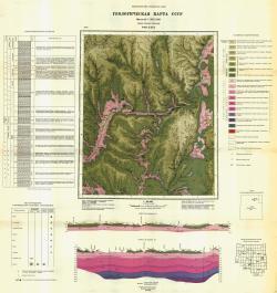 O-48-XXIX. Геологическая карта СССР. Серия Ангаро-Ленская