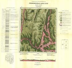O-48-XXVIII. Геологическая карта СССР. Серия Ангаро-Ленская