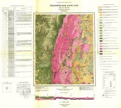 O-48-XXXVI. Геологическая карта СССР. Серия Ангаро-Ленская