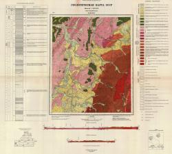 O-49-XXV. Геологическая карта СССР. Серия Бодайбинская