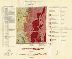 O-49-XXXI. Геологическая карта СССР. Серия Бодайбинская