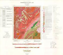 O-49-XXXII. Геологическая карта СССР. Серия Бодайбинская.