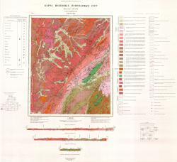 O-49-XXXII. Карта полезных ископаемых СССР. Серия Бодайбинская.
