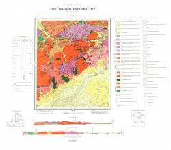 O-49-XXXIV. Карта полезных ископаемых СССР. Серия Бодайбинская