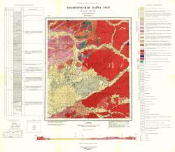 O-49-XXXV. Геологическая карта СССР. Серия Бодайбинская