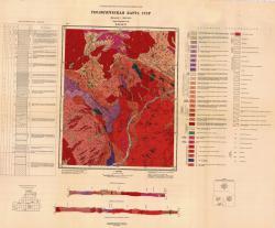 O-50-XXVI. Геологическая карта СССР. Серия Бодайбинская