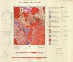 O-50-XXVI. Карта полезных ископаемых СССР. Серия Бодайбинская