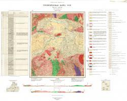 O-50-XXXII. Геологическая карта СССР. Серия Бодайбинская.