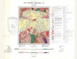 O-50-XXXII. Карта полезных ископаемых СССР. Серия Бодайбинская