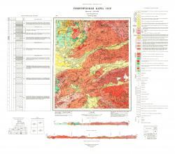 O-50-XXXIII. Геологическая карта СССР. Серия Бодайбинская.