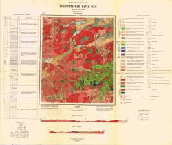 O-50-XXXIV. Геологическая карта СССР. Серия Бодайбинская
