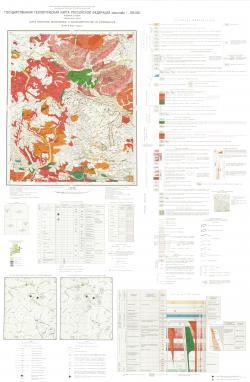 O-50-XXXV. Карта полезных ископаемых Российской федерации. Серия Удоканская.