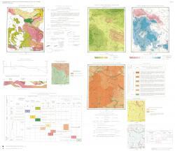 O-50-XXXV. Условные обозначения к геологической карта Российской федерации. Серия Удоканская.