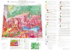 O-(50),51 (Алдан). Государственная геологическая карта Российской Федерации (новая серия). Карта дочетвертичных образований