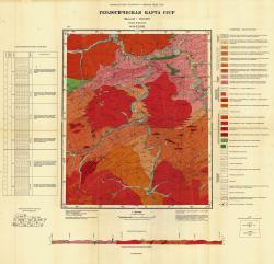O-51-XXXII. Геологическая карта СССР. Серия Алданская