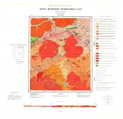 O-51-XXXII. Карта полезных ископаемых СССР. Серия Алданская
