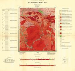 O-51-XXXIII. Геологическая карта СССР. Серия Алданская