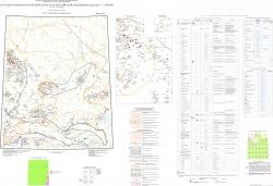 O-52 (Томмот) Государственная геологическая карта Российской Федерации. Третье поколение. Алдано-Забайкальская серия. Карта полезных ископаемых