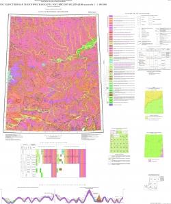 O-52 (Томмот) Государственная геологическая карта Российской Федерации. Третье поколение. Алдано-Забайкальская серия. Карта четвертичных образований