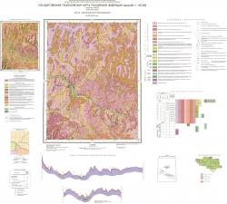O-52-VII (Томмот). Государственная геологическая карта Российской Федерации. Издание второе. Карта кайнозойских образований. Алданская серия