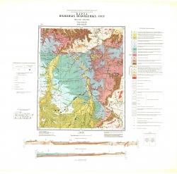 O-52-XXXVI. Карта полезных ископаемых СССР. Серия Алданская