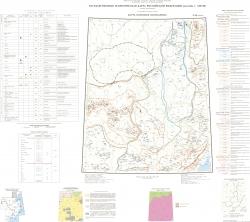 O-53 (Нелькан). Государственная геологическая карта Российской Федерации. Третье поколение. Дальневосточная серия. Карта полезных ископаемых