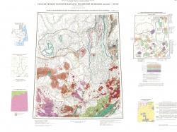 O-53 (Нелькан). Государственная геологическая карта Российской Федерации. Третье поколение. Дальневосточная серия. Карта закономерностей размещения и прогноза полезных ископаемых
