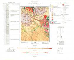O-53-XXVI. Геологическая карта СССР. Серия Алданская.