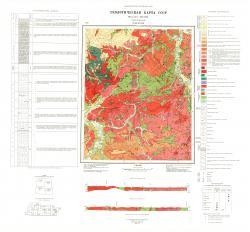O-53-XXVII. Геологическая карта СССР. Серия Алданская.